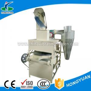 Carrot seed density screening removing separator machine Manufactures