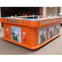 Funny ocean king fish arcade game children adults for Ocean king fish game