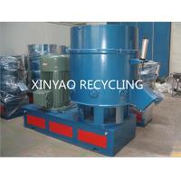 HDPE PS Recycling Plastic Granulator Machine 380V  50HZ Air drive Manufactures