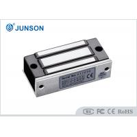 Buy cheap 140LBS Mini Magnetic Lock for Mail box , CE ROHS certification(JS-70S) from wholesalers