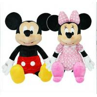 Disney Mickey Mouse Talking Plush Toys , Talking Friends Toys Manufactures
