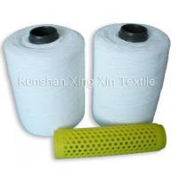 Acrylic chenille for direct dyeing Manufactures