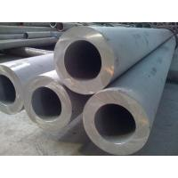 TP316L / TP321 Thick Wall Stainless Steel Tube API 5DP ASME JIS GOST , 20# 10Cr9Mo1VNb Manufactures