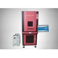 China Working Format Optional UV Laser Marker Machine Fireproof With Closed Cabinet on sale