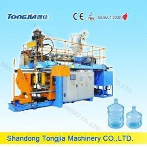 5 Gallon PC Bottle Blow Molding Machine Manufactures