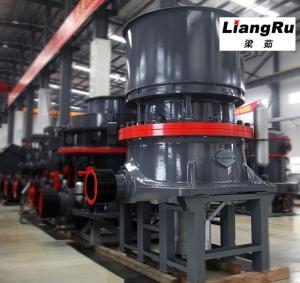 China Quarry Mining Crusher Equipment , Cooper Steel Slag Portable Rock Crusher on sale