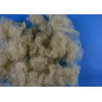 Hollow Conjugated Siliconized Fiber , Polyester Fiberfill For Padding Or Non Woven Manufactures