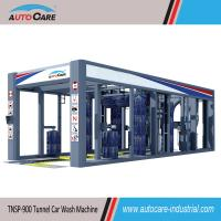 China Fully automatic tunnel car washing machine with stainless frame/ Automated car washer with nine brushes on sale