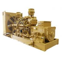 China Industrial Natural Gas Generator Set 600KW Power Plant Power Supply For Factory on sale