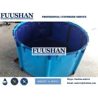 Fuushan Top Selling Storage Portable PVC Water Tank / Frame Type Water Bladder Manufactures