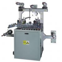 China LC-320T/420T Adhesive Label Roll Lamination Machine  electronic label mobile phone, computer and LCD on sale