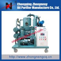Used Transformer Oil Filter Machine,Online Vacuum Oiling, Drying,Particle Elimination Manufactures