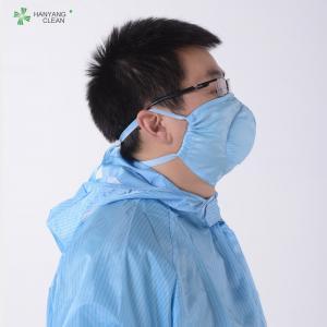 Workshop esd cleanroom 3d face masks Manufactures