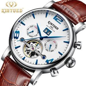 Buy cheap Elegant Appearance Skeleton Mechanical Watch Week Month Display from wholesalers