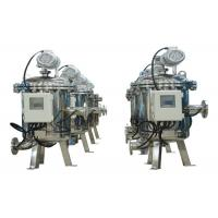 China Multifunction Industrial Filter Housing / Fully Automatic Scraper Filter Housing on sale