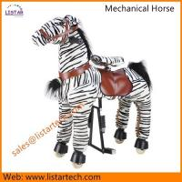 Amusement Ride on Equipment GiddyUp Cycle Pony Vehicl, Ride on Horse Toys Pinto Manufactures