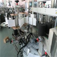 Single / One Side High Speed Labeling Machine Automatic Flat Plastic Buke Manufactures