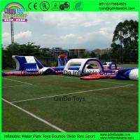 Buy cheap Guangzhou Qinda inflatable floating water park games giant adults inflatable water park from wholesalers