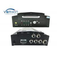 4 Channel AHD basic GPS HDD MDVR , free player mobile dvr for vehicles Manufactures