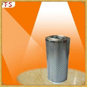 screw air compressor Oil/air Separator Manufactures