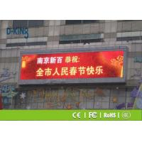 High Brightness P4 Outdoor Led Display Easy Maintain HD LED Screen For Office Building Manufactures