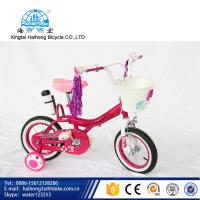 High quality cheap purple girl child bike with basket for sale12 16 inch china baby cycle