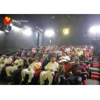 China Xd Vr Cinema 5d Cinema Theater Projector Mini Home Theater 5d Chair 5d Seat on sale