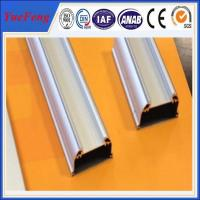 Hot! Anodized aluminum LED profile rost cover product, aluminum extrusion for led profiles Manufactures