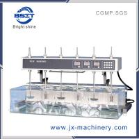 High quality RC-6 DISSOLUTION TESTER Tester, testing machine(smoothly, flexibley) for tablet , capsule Manufactures