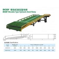 China Movable dock ramp on sale