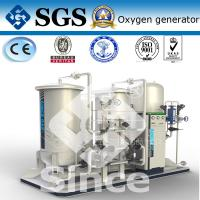 Fully Automated 1 KW Medical Oxygen Generator 5-1500 Nm3/h Capacity Manufactures
