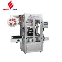 Automatic Double Head Sleeve Label Inserting And Heat Shrink Packing Machine for sale