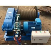 China electric winch 10 ton with motorized trolley on sale