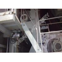Buy cheap Two Ply Wire Kraft Paper Making Machine High Speed Craft Paper Machine from wholesalers