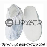 China Lightweight ESD Anti Static Shoe Covers , PU Outsole Long Barrel Clean Room Shoe Covers on sale