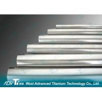 Nontoxic Titanium Forging Rods , Hardness GR12 Metal Forgings Bar Manufactures
