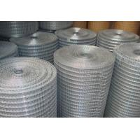 Durable Concrete Reinforcing Mesh , Welded Metal Mesh Panels 0.5-8mm Wire Gauge Manufactures