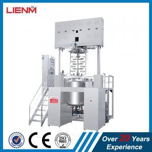 China Lotion Mixing Machine Vacuum homogeneous Emulsifier Cosmetic Homogenizer vacuum emulsifier, homogenizer Emulsion cream on sale