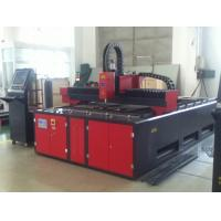 China 500W 1500 X 3000 CNC Fiber Laser Cutting Machine For Sheet Plate on sale