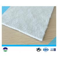 19KNM Geotextile Landscape Fabric Polypropylene Fabric Corrosion Resistance