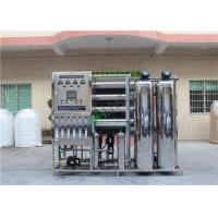 1000LPH Reverse Osmosis RO Mineral Water Plant For Industry , Laboratory  , School Manufactures
