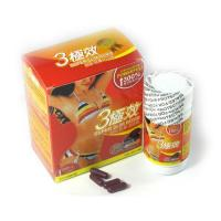 China SUPER SLIM BOMB Slimming Diet pill Capsule (BRAND NEW PRODUCT,BEST SELLER) on sale