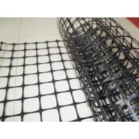 Plastic/PP Biaxial Geogrid with Ce Certificate