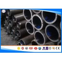 ASTM 1330 Engineering Mechanical Oil Cylinder Pipe Hydraulic Cylinder Steel Tube Manufactures