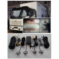 360 Degree Camera Surround View  Lorry Car Reversing Camera  With 4 channel DVR, Safety Driving Assistant Manufactures