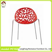 stackable colorful round plastic chair PC102 Manufactures