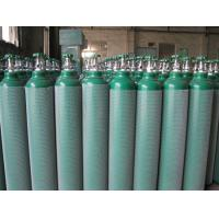 China Medical Nitrous Oxide (N2O) Gas Cylinders 40L on sale