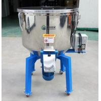 Vertical Structure Plastic Mixer Machine With Castor Wheels Low Noise Manufactures