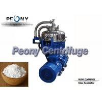 Industrial Starch Separator , Food Automatic Centrifugal Machine Manufactures