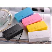 Premium Gift Power Bank With Key Chain  For Cell Phone And Gadgets Manufactures